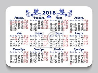 kalendar svatku Kalendář Svátků 2018 kalendar svatku