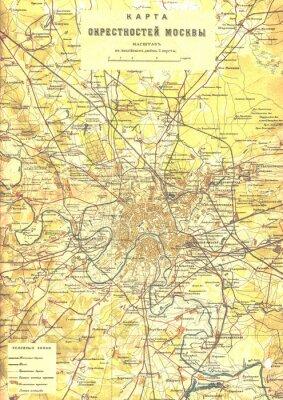Fototapeta Sovětský svaz, Svaz sovětských socialistických republik, mapa