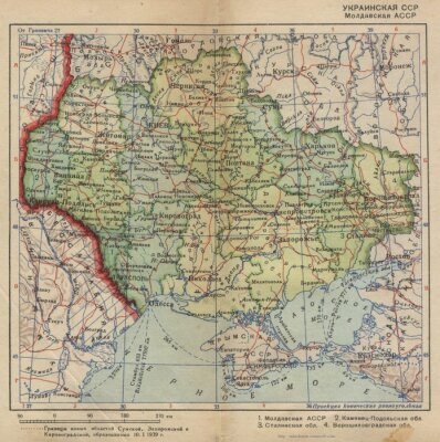 Fototapeta Ukrajinské SSR ročník mao.