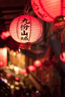 Nálepka Červené čínské lucerny v noci v Jiufen, Tchaj-wan