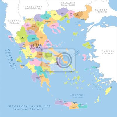 Nálepka Vysoce detailní mapu Řecka politický, vektoru.